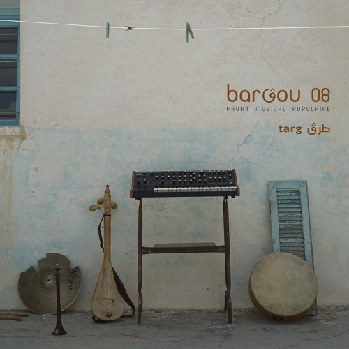 Targ (1 CD)