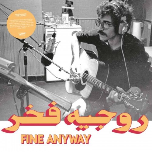 Fine Anyway (1 CD)