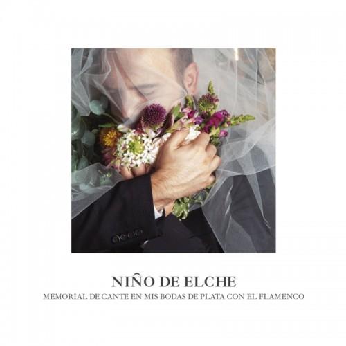Memorial Del Cante En Mis Bodas De Plata Con El Flamenco (1 LP