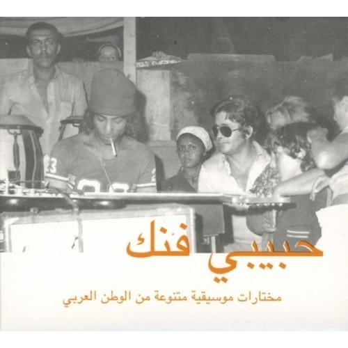 Habibi Funk-An Eclectic Selec O... (1 CD)