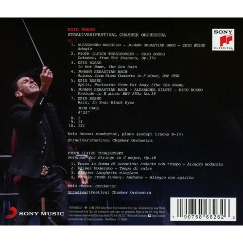 Stradivarifestival Chamber Orchestra (1 CD)