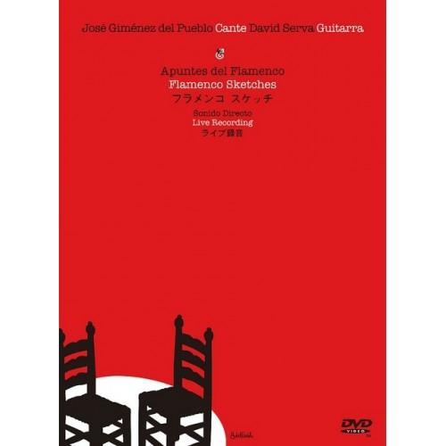 Apuntes Del Flamenco (1 DVD)