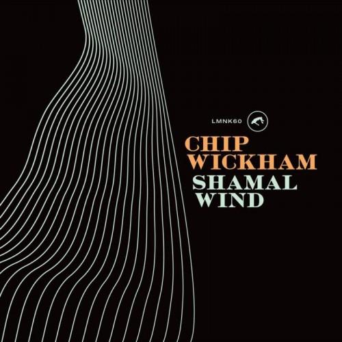 Shamal Wind (1 LP)