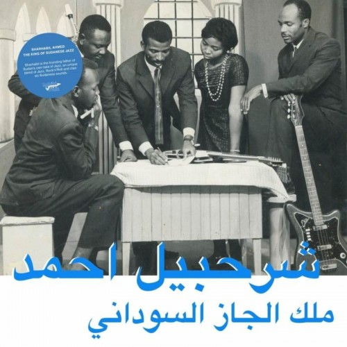 The King Of Sudanese Jazz (2 LP+Mp3)