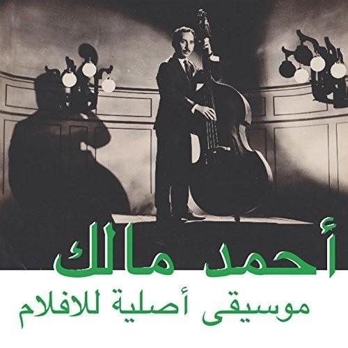Musique Original De Films (1 LP)