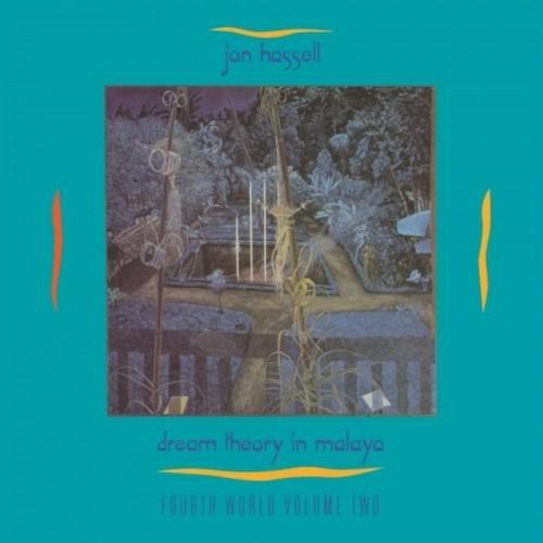 Dream Theory In Malaya (1 LP)
