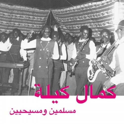 Muslims And Christians (2 LP+Descarga)