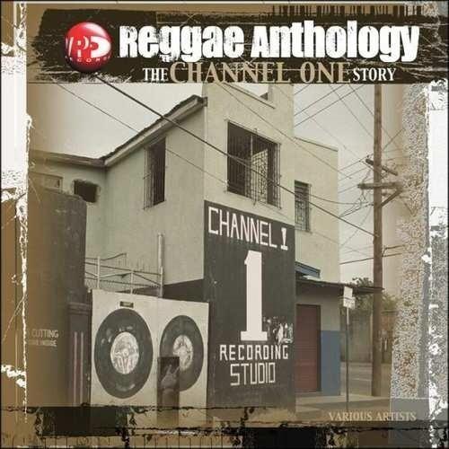Channel One Studio (3 LP)