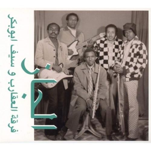 Jazz Jazz Jazz (1 CD)